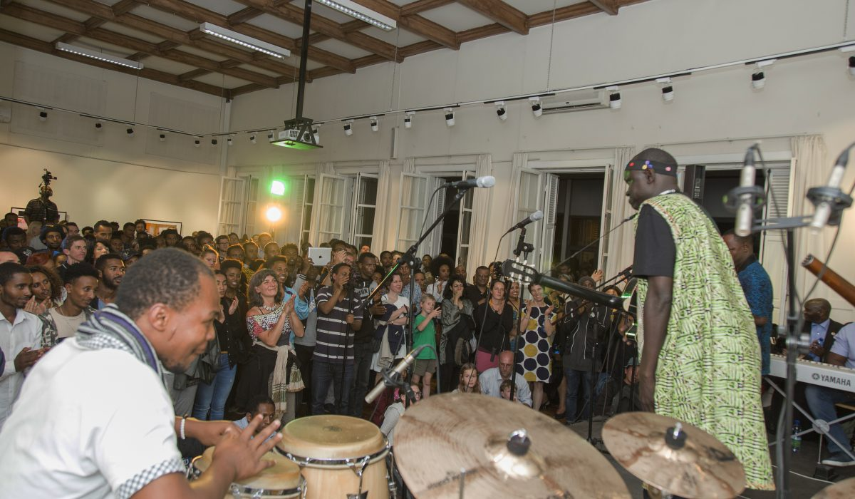 Ethiopia Concert at East African Global Music Campus