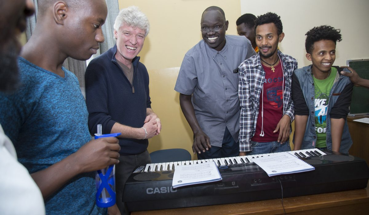East African Global Music Campus